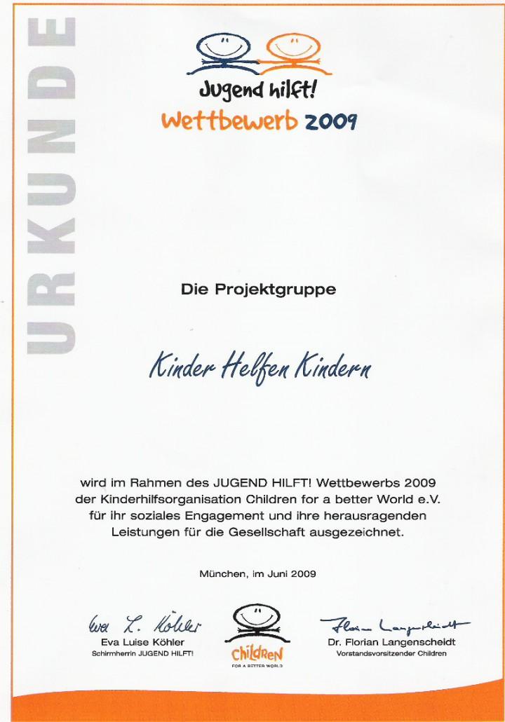 Urkunde KHK